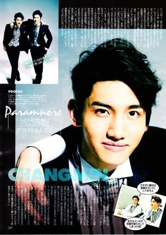 [Trans] 101228 Popteen Magazine- Changmin's interview