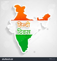 On 14th Sep 1949,#hindi was adopted as d #Official #languages by d #Constituent Assembly of #India . #HindiDiwas
