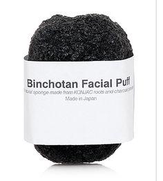 Morihata - Binchoton Facial Puff - 1 ea