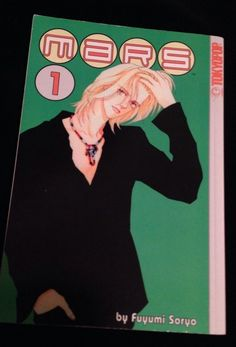 Mars Volume 1 Fuyumi Soryo English Manga Exc Condition!