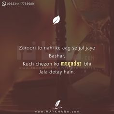 Follow us on facebook or subscribe us on Whatsapp/Viber for more. #maykhana #urdupoetry #maikhana #sadpoetry #sufism #poetry #imagePoetry #maykhanaPoetry #storepoetry #sadpoetry #picturepoetry #urdupoetry #sufi #sufipoetry Sufi Poetry, Love Poetry Urdu, Mixed Feelings Quotes, Attitude Quotes, Mirza Ghalib Poetry, Image Poetry, Gulzar Poetry, Hindi Words, Heart Touching Shayari