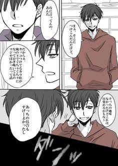 「オレ、カラ松とやっちゃった♡【腐】」/「水無月」の漫画 [pixiv]
