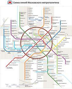 Moscow underground map.