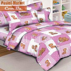 Детское постельное белье 3555 розовое (наволочка 50х70) . Купить в Украине (Постель Маркет, Киев)