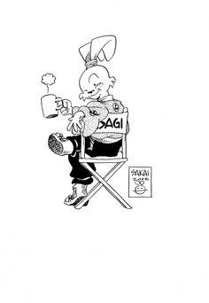 Usagi Yojimbo Usagi Yojimbo, Batman The Animated Series, Lucky Luke, Children Images, Animation Series, Drawing For Kids, Geeks, Caricature, Childrens Books