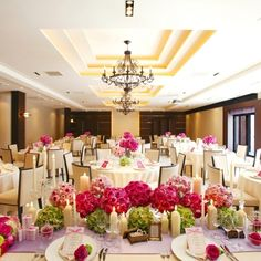 Wedding Party Room at Tresor Apeony