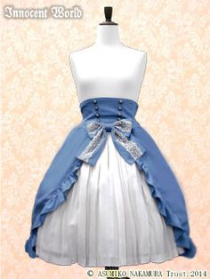 I covet this hard core: Nakamura Asumiko SK in Blue&Beige from Innocent World