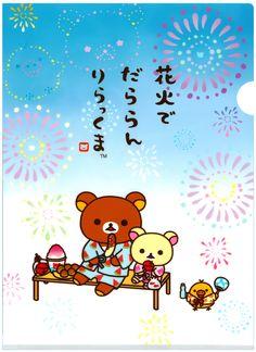 San-x Rilakkuma Summer Fireworks File Folder