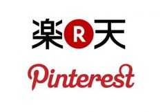All Things Digital is reporting today that it expects that Japanese e-commerce giant Rakuten (JSD:4755) will be the lead investor in Pinterest's next round of funding, which is expected to be announced tomorrow morning. More: http://www.techinasia.com/rakuten-lead-pinterest-funding-round/
