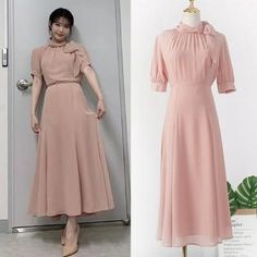 Hotel Del Luna Dress : Feeling lavish and extravagant? Be like Jang Man Wol, the CEO of Hotel Del Luna, who loves fancy things just like this dress. Get this latest item inspired from newest Korean Drama Hotel Del Luna to complete your posh look! Luna Fashion, Girl Fashion, Ulzzang Fashion, Kpop Fashion, Basic Outfits, Classy Outfits, Kpop Mode, Casual Dresses, Fashion Dresses