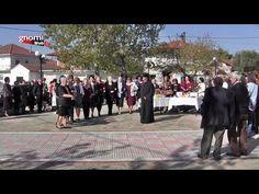 """ΓΝΩΜΗ ΚΙΛΚΙΣ ΠΑΙΟΝΙΑΣ: Δείτε Video από το έθιμο """"Χορός της Παναγιάς"""" στο ..."""