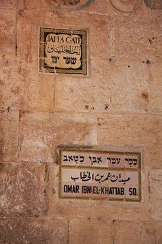 Porta di Jaffa, che collega il centro di #Gerusalemme alla Città Vecchia