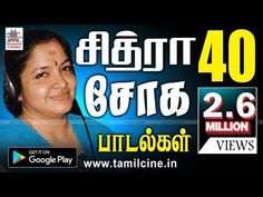Old Song Download, Audio Songs Free Download, Mp3 Music Downloads, Film Song, Mp3 Song, Tamil Video Songs, Best Love Songs, Saddest Songs