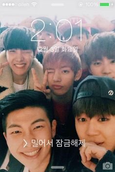 jhope uploads his phone's lock screen/// aww how cute