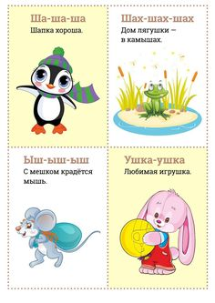 Mom sun – For Pregnant Women Games For Kids, Activities For Kids, Pregnancy Quotes, Childbirth Education, Baby Sensory, Birth Photography, Midwifery, Newborn Care, English Lessons