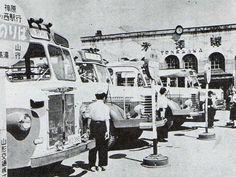 昭和34年(1959)の米沢駅前のバス乗り場