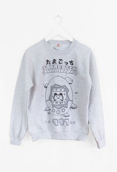 TAMAGOTCHI EGG Sweater *Gray* – OMOCAT #tamagotchi