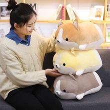 GGS Hot Sale Corgi Dog Toys Cute Dog Butt Shape stuffed Doll Cartoon Animal Home Office chair Seat Cushion Kids girl (China)