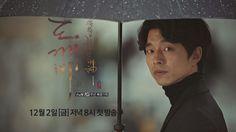 Gong Yoo #도깨비 #Goblin #Dokkaebi #drama