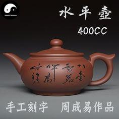 Yixing Zisha Teapot 400ml,Purple Clay