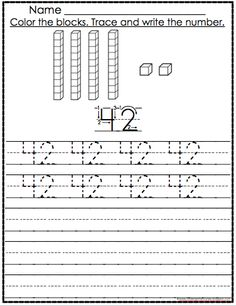 Number Sense to 50 for kindergarten and first grade age students. Great for leading up to the 50th day of school celebrations. (The pack has one of these pages for each number from 41 to 50)