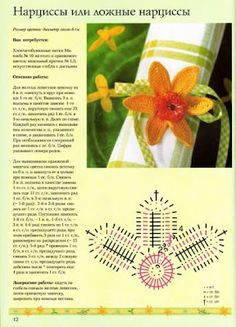 Flower #06 with diagram