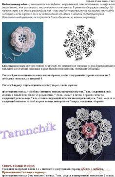 Gallery.ru / Фото #13 - Салфетки с цветными элементами - Alleta