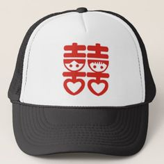 Chinese Double Happiness Party Hat  $16.70  by WeddingButler  - cyo diy customize personalize unique