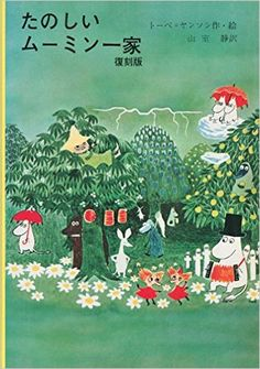 Moomin Valley, Illustration Noel, Buch Design, Baby Sun Hat, Tove Jansson, Kids Story Books, Anime Films, Children's Literature, Illustrations And Posters