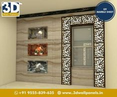 Leather Wall Panels, 3d Wall Panels, Marble Sheets, Mirror, Gallery, Frame, Furniture, Home Decor, Picture Frame