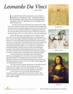 Middle School Art History Worksheets: Leonardo da Vinci Worksheet