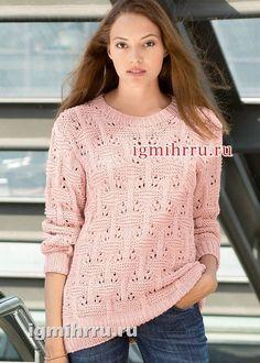 Розовый хлопковый пуловер с фантазийным плетеным узором. Вязание спицами