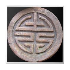 This ancient Chinese character Shou means longevity, or long life and prosperity. It is commonly found in Chinese architecture, on clothing, jewelry, etc. Enjoy this meaningful design of Asian wisdom, culture, heritage and tradition on ornaments, necklaces, key chains, buttons, magnets, etc. Architecture Symbols, Asian Architecture, Chinese Design, Chinese Art, Traditional Japanese House, Traditional Decor, Mystic Symbols, Chinese Symbols, Mayan Symbols