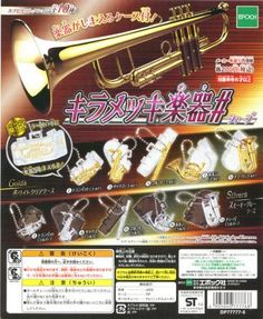 EPOCH Capsule Toy Wind Instrument Gold Color Keychain Ring Pendant Figure
