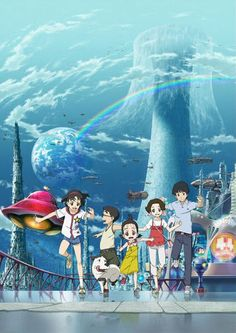 Welcome to the Space Show Anime Ger-Dub