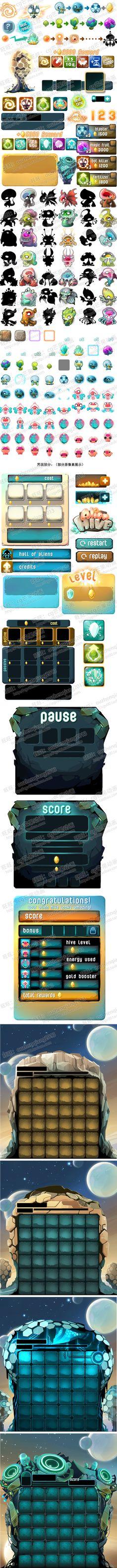 【游戏美术资源】消除类游戏UI《拯救外星人洞穴》素材/界面/图标