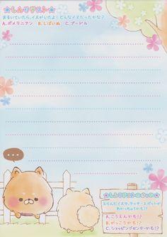 Notebook Paper Printable, Printable Scrapbook Paper, Printable Paper, Pen Pal Letters, Cute Letters, Diy Best Friend Gifts, Cute Cartoon Drawings, Notes Design, Kawaii Stationery