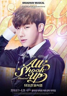 sung kyu all shook up