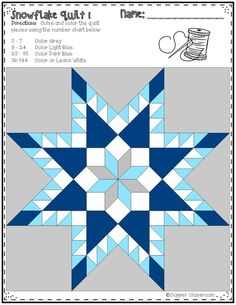 Multiplication color by code printables with a snowflake theme. Ten pages of practice for facts up to 12x12.