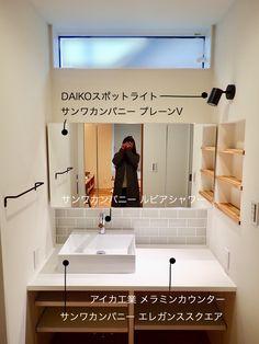 Washroom, House Rooms, Powder Room, Ideas Para, Toilet, Mirror, Storage, Interior, Furniture
