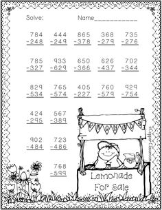 Summer Themed 3 Digit Subtraction With Regrouping Math Practice Worksheets, Printable Math Worksheets, School Worksheets, Teaching Resources, Dj Inkers, Grade 6 Math, Math Drills, Math Sheets, Math Numbers