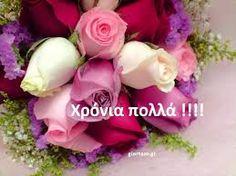Αποτέλεσμα εικόνας για γενεθλια λουλουδια