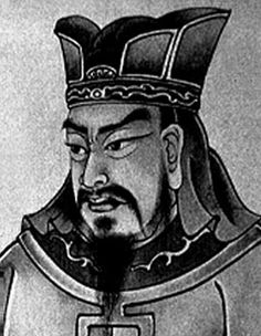 Sun Tzu was a high ranking Chinese General, who created strategies to ensure victory in battle. These strategies creeated a philosophy about how to successfully deal with life and it's many battles. True warrior!