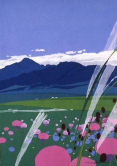 Japanese Art Modern, Japanese Landscape, Contemporary Landscape, Japanese Artists, Abstract Landscape, Landscape Paintings, Korean Art, Asian Art, Illustrations