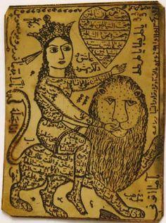 Iran Persian Mysterious Sciences Charm Talisman Love White Magic Brass Plate