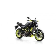 #MT07 #MT #gama #yamahaMT #Yamaha #pret #finantare #reducere #motociclete #romania #oferta Yamaha Mt, Romania, Naked