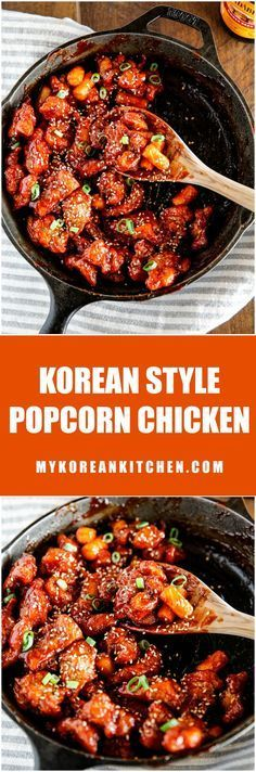 Related posts: Crispy Korean Fried Chicken in a spicy, sweet glaze that is so crispy and sticky… Korean Style Popcorn Chicken Oven Fried Korean Popcorn Chicken How to make crispy Korean chicken nuggets, Dak-gangjeong (닭강정) Asian Recipes, Healthy Recipes, Ethnic Recipes, Top Recipes, Healthy Food, Yummy Recipes, Vegetarian Recipes, Recipies, Korean Fried Chicken