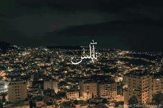 موطني ❤ Seattle Skyline, Paris Skyline, Arab World, Holy Land, Disney Wallpaper, Palestine, Jerusalem, Wall Collage, Art Sketches