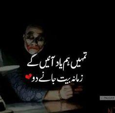 Zamana beet jane do sanam. Best Urdu Poetry Images, Love Poetry Urdu, My Poetry, Deep Poetry, Urdu Quotes, Poetry Quotes, Quotations, Broken Heart Poetry, Tears Quotes