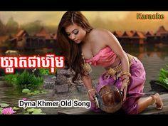 Khmer song, Khmer Old ឃ្លាតផាហ៊ុម